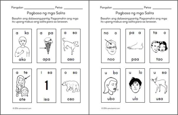 PBV1_11