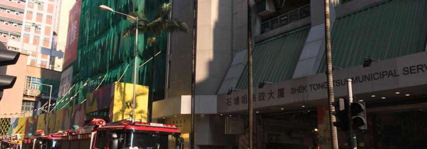 石塘咀熟食中心火警  突顯前市政局街市衛生環境惡劣