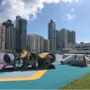 渠務署「淨化海港」地盤活化: 豐物道「捐山窿公園」啓用