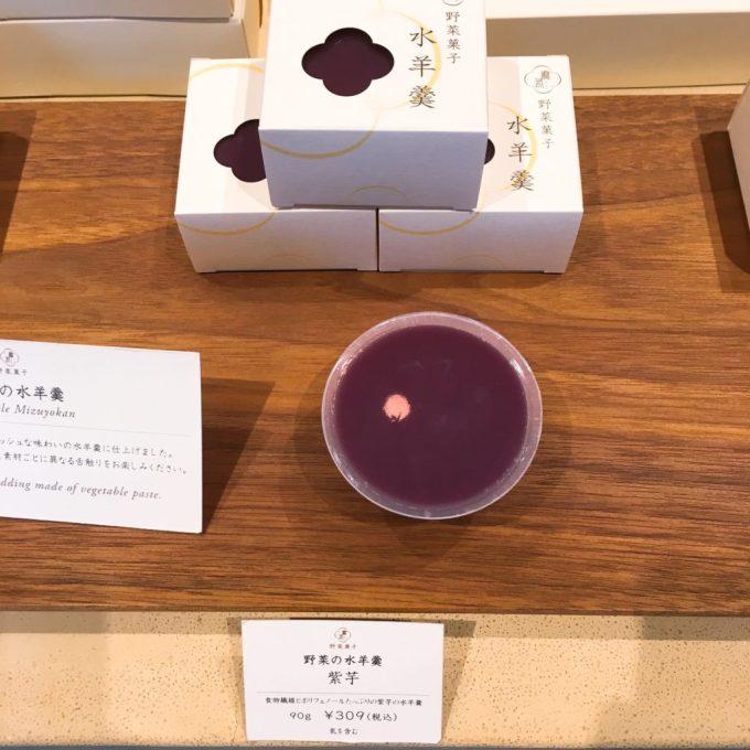 麻布十番麻布野菜菓子の紫芋水羊羹