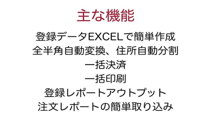 2016-05-01_004309