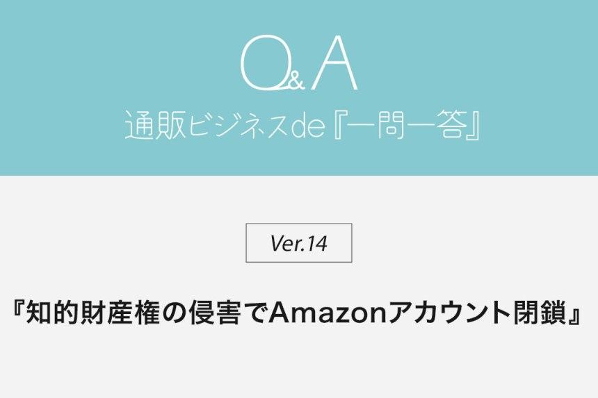 Amazonで商品売る前に知っておいた方がよいことって何がありますか?