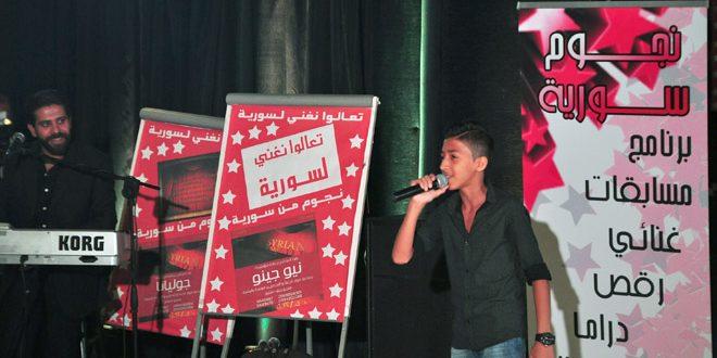 Syrian Stars 3