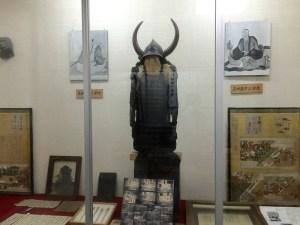 真田宝物資料館