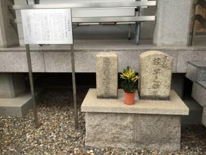 京都見廻組の桂早之助・渡辺吉太郎の墓