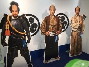大河ドラマ「真田丸」展