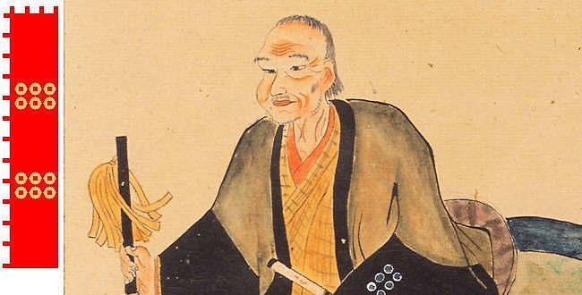 真田昌幸とは 見事に徳川家を2度撃退した上田の策士