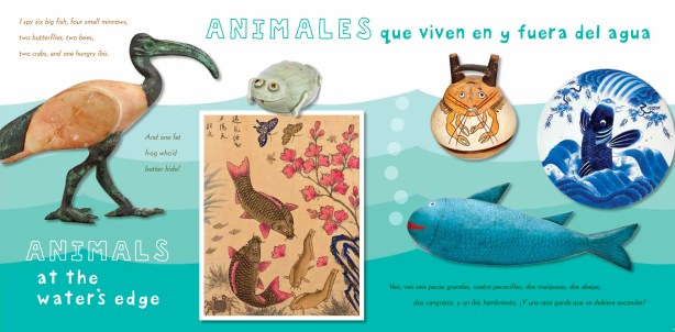 animal amigo spread 2