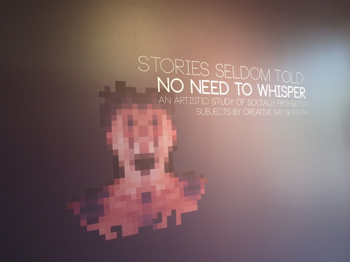 """SAY Sí gallery entrance for """"Stories Seldom Told: No Need to Whisper."""" Photo by Erin Hood."""