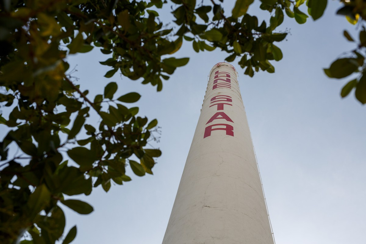 The recognizable Lone Star smoke stack will remain a permanent fixture in the future of the complex. Photo by Scott Ball.
