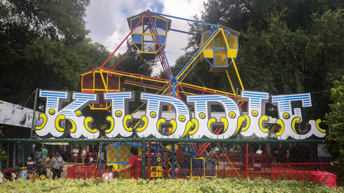 The Kiddie Park on Broadway has been in business since 1925.