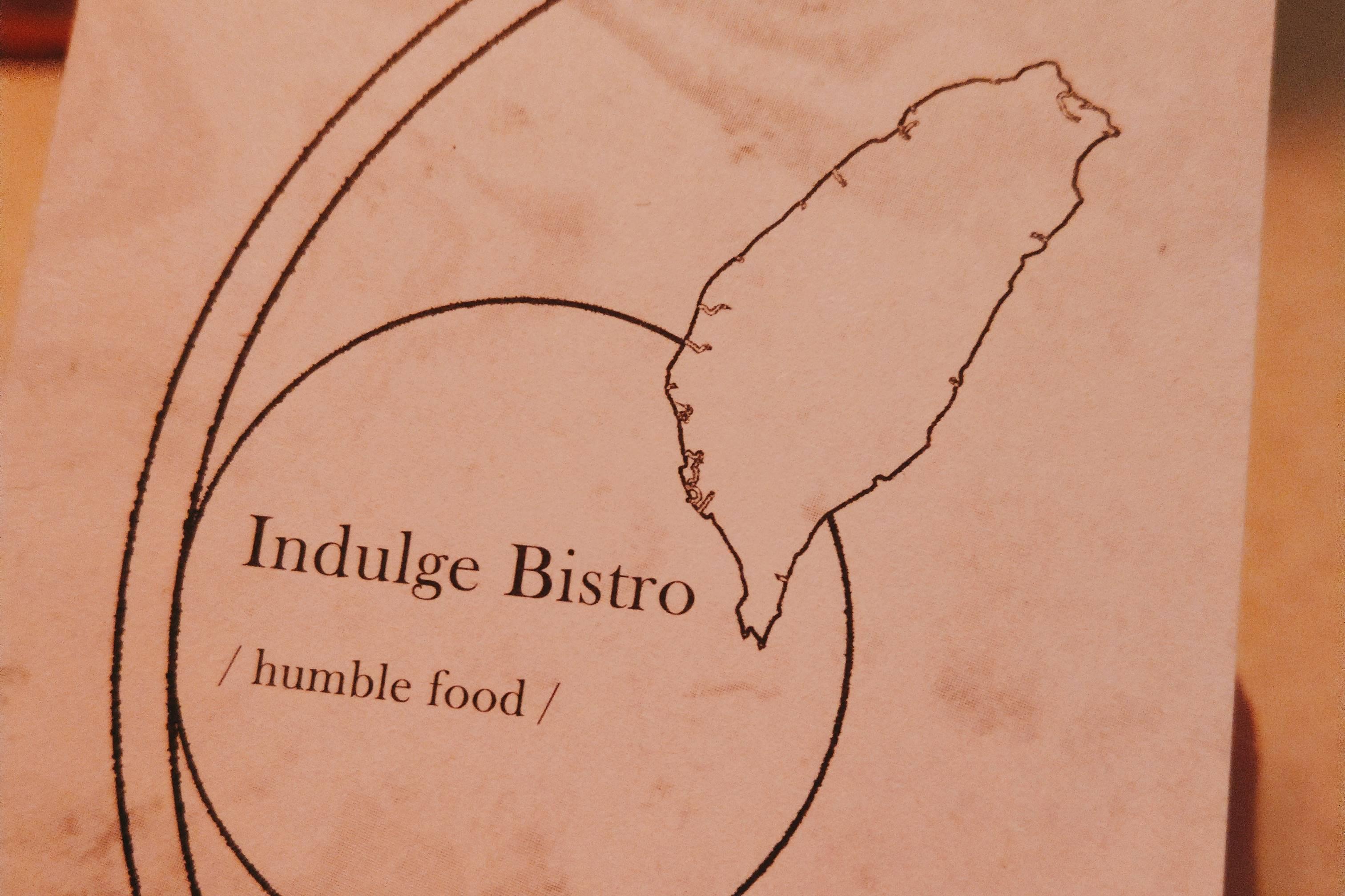 台北-Indulge Bistro 實驗創新餐酒館,榮獲米其林餐盤推薦及世界與亞洲50大的餐酒館
