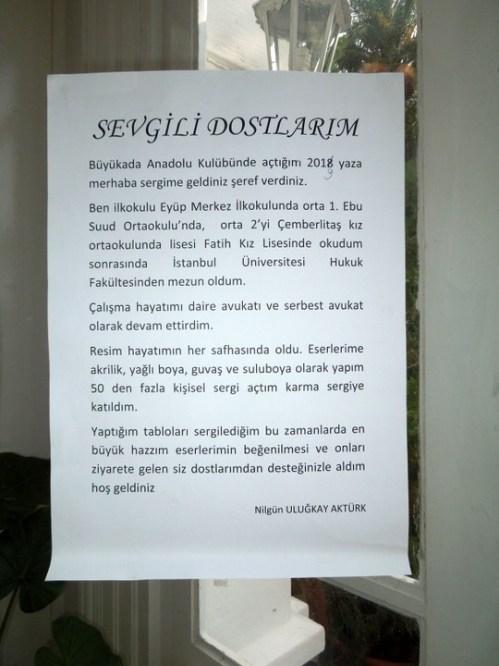 DSCN7362