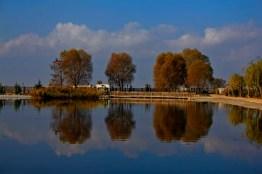Uçarı Göl Park 27