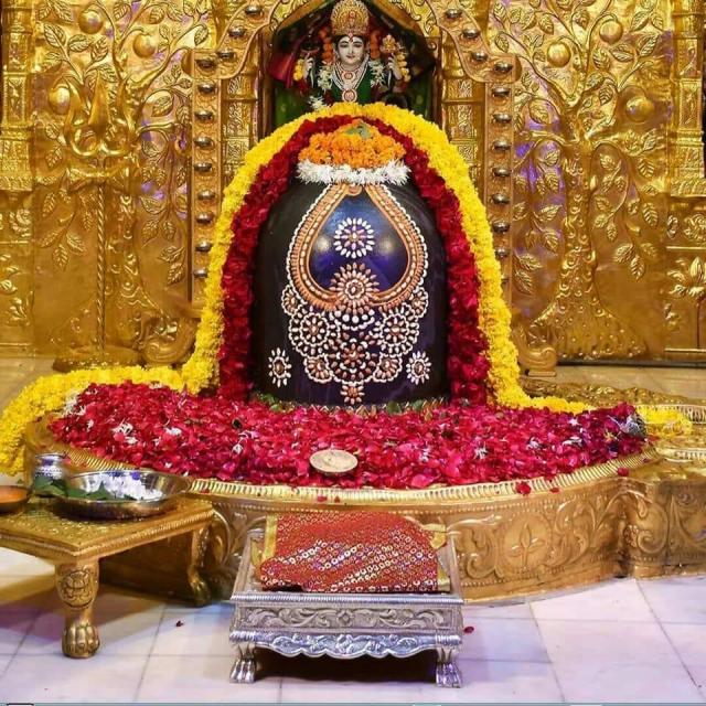 Shri Amogh Shiv Kavach in Hindi