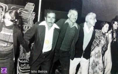 Isho Betros