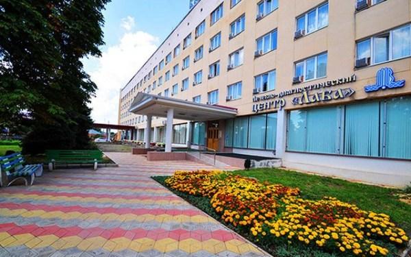 Санаторий Лаба Краснодарский край 2021 цены, фото, отзывы ...