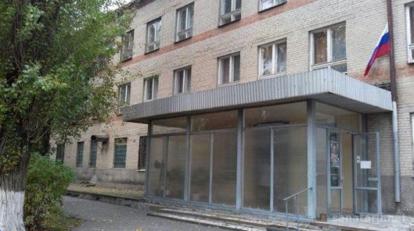 Санаторий Ивушка Ростовская область 2020 цены, фото ...