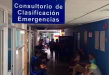 Emergencias, Hospital San Carlos