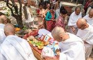 మనో'భ్రమ'ణం