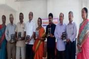 చెన్నైలో 'దేశభక్తి కథలు' పుస్తక పరిచయ సభ!