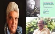 'ఇన్ అదర్ వర్డ్స్' తెలుగు పదాలలో - ప్రకటన