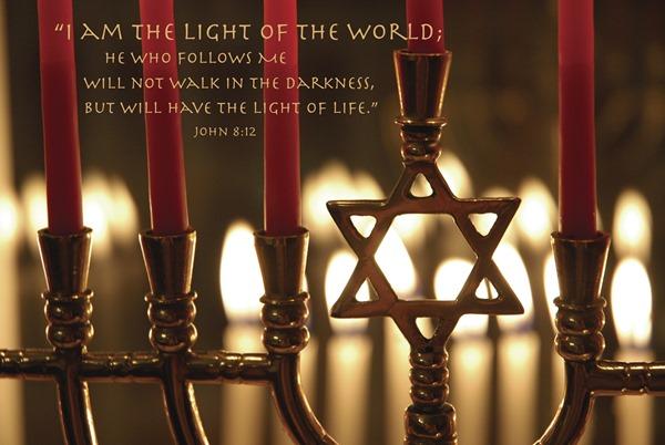 Hanukkah Sanctuary Messianic