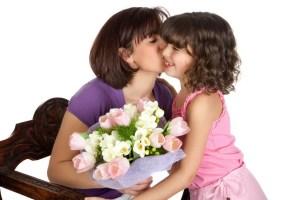 День Матери в России 29 ноября