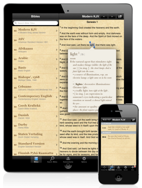 Hebrew Bible Dictionary for iPad and iPhone
