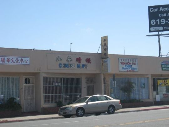 City Heights Historic Commercial Development
