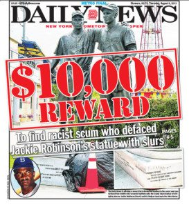 daily_news_jackie_robinson_statue_reward