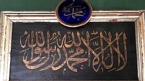 Geo-Poetic Spaces: Visiting the Hala Sultan Tekke (The Mosque of Umm Haram)