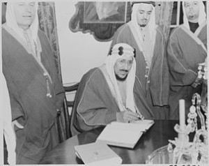 Crown_Prince_Amir_Saud_of_Saudi_Arabia