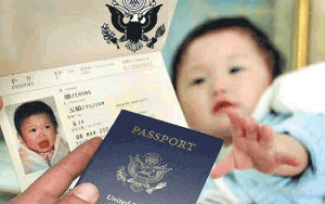 birth tourism anchor baby