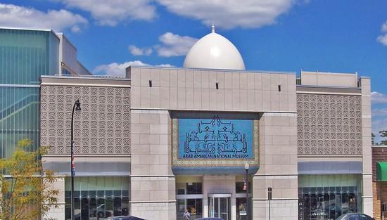 Arab_American_Museum