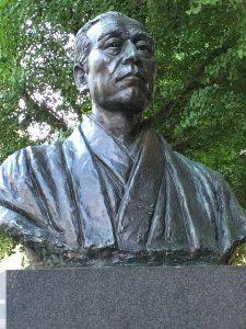 Bust of Fukuzawa Yukichi