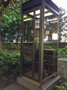 Phone booth on campus of Keio University, Hiyoshi, Yokohama