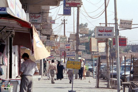 Downtown Baghad