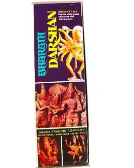.ENCENS BHARATH DARSHAN x25