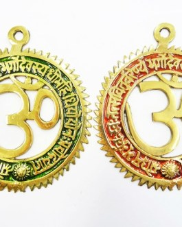 PH21(2) – SUSPENSION OM LAITON dans cercle avec Mantra