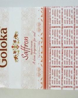 GOLOKA CHANDAN 15g