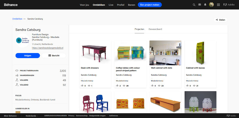 Behance profiel voor meubels
