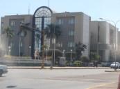 Palacio de Justicia, Maracaibo