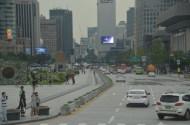 Seulas centrs 1