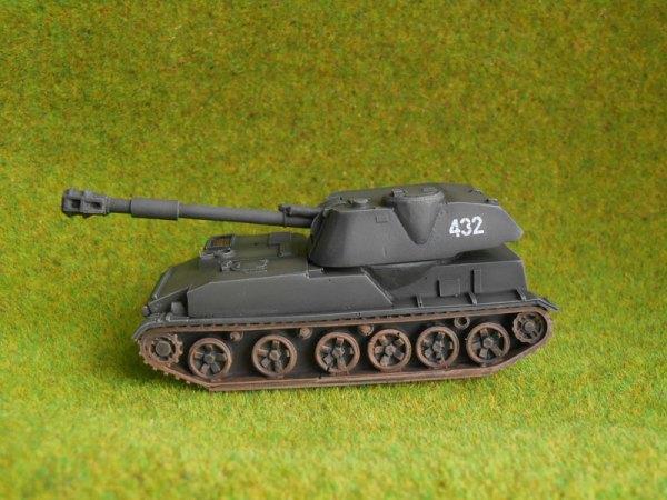 2S3 152mm sp gun