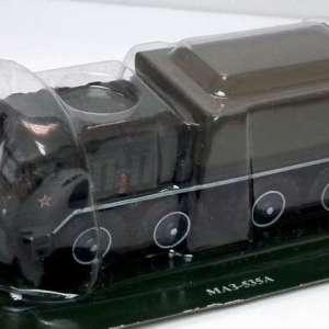 Fabbri MAZ 8x8 gs truck