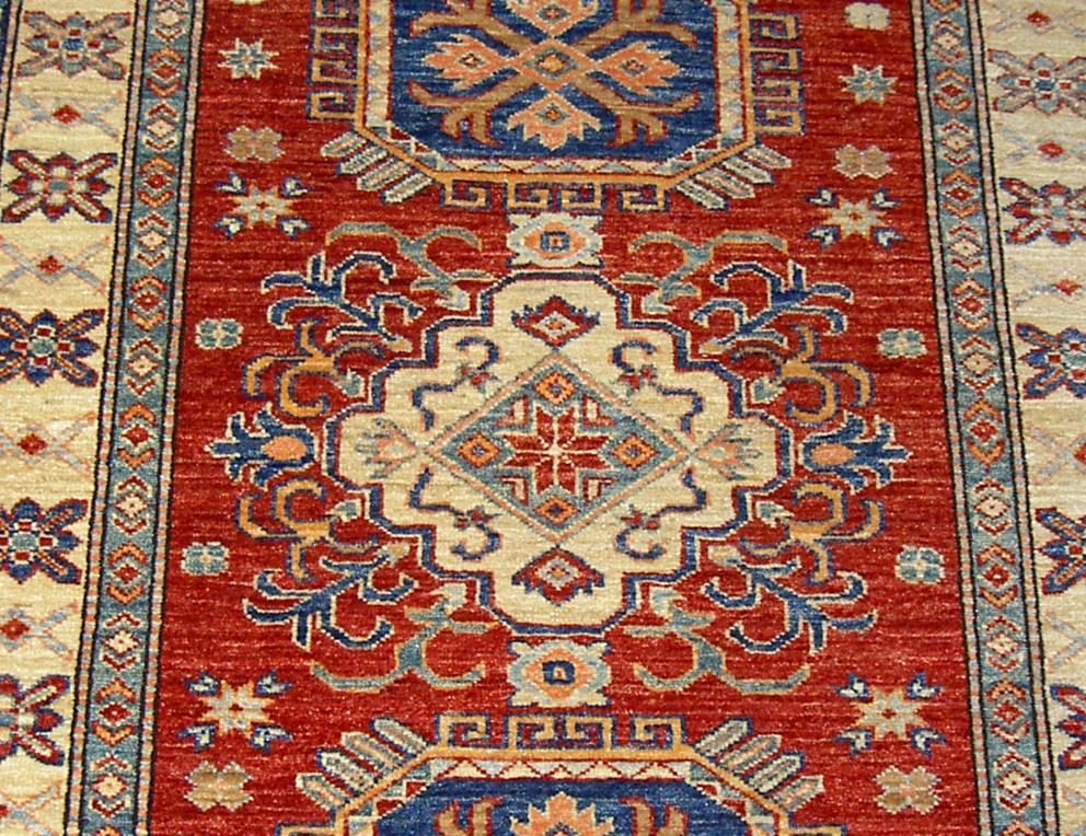 Vegetable dyed rug from Afghanistan