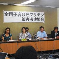 Citizens of Japan Petition to Halt HPV Vaccinations