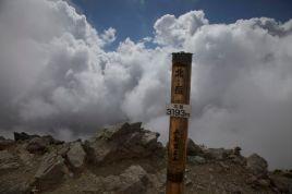 2009北岳040