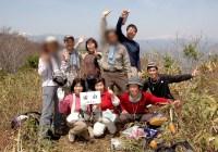 2009年4月18日 雷倉(1169m)(奥美濃(旧 根尾村))